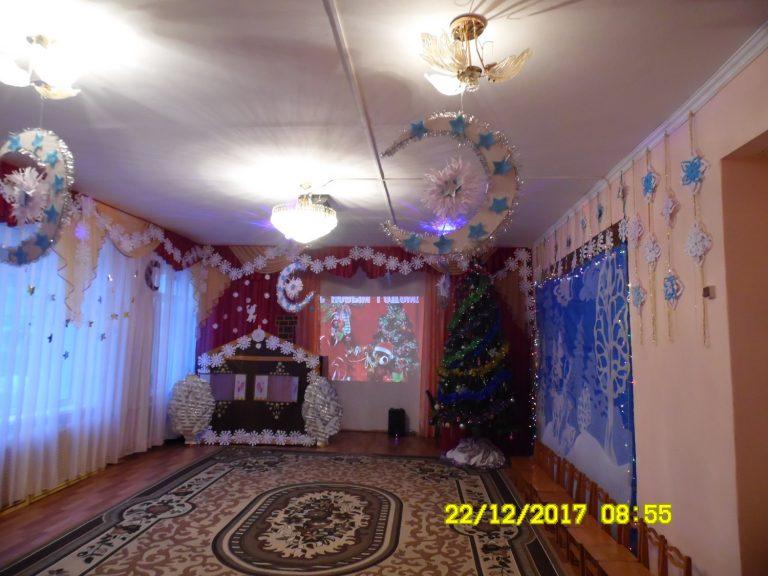 новогоднее оформление муз. зала.