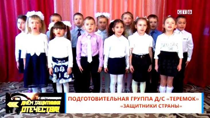 выступление на Славянском ТВ