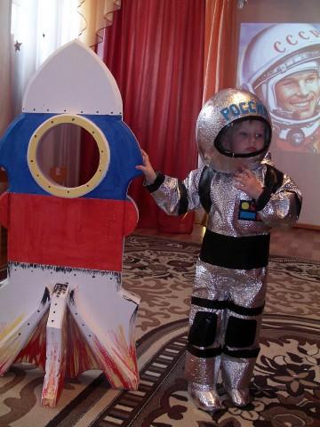 2018 День космонавтики