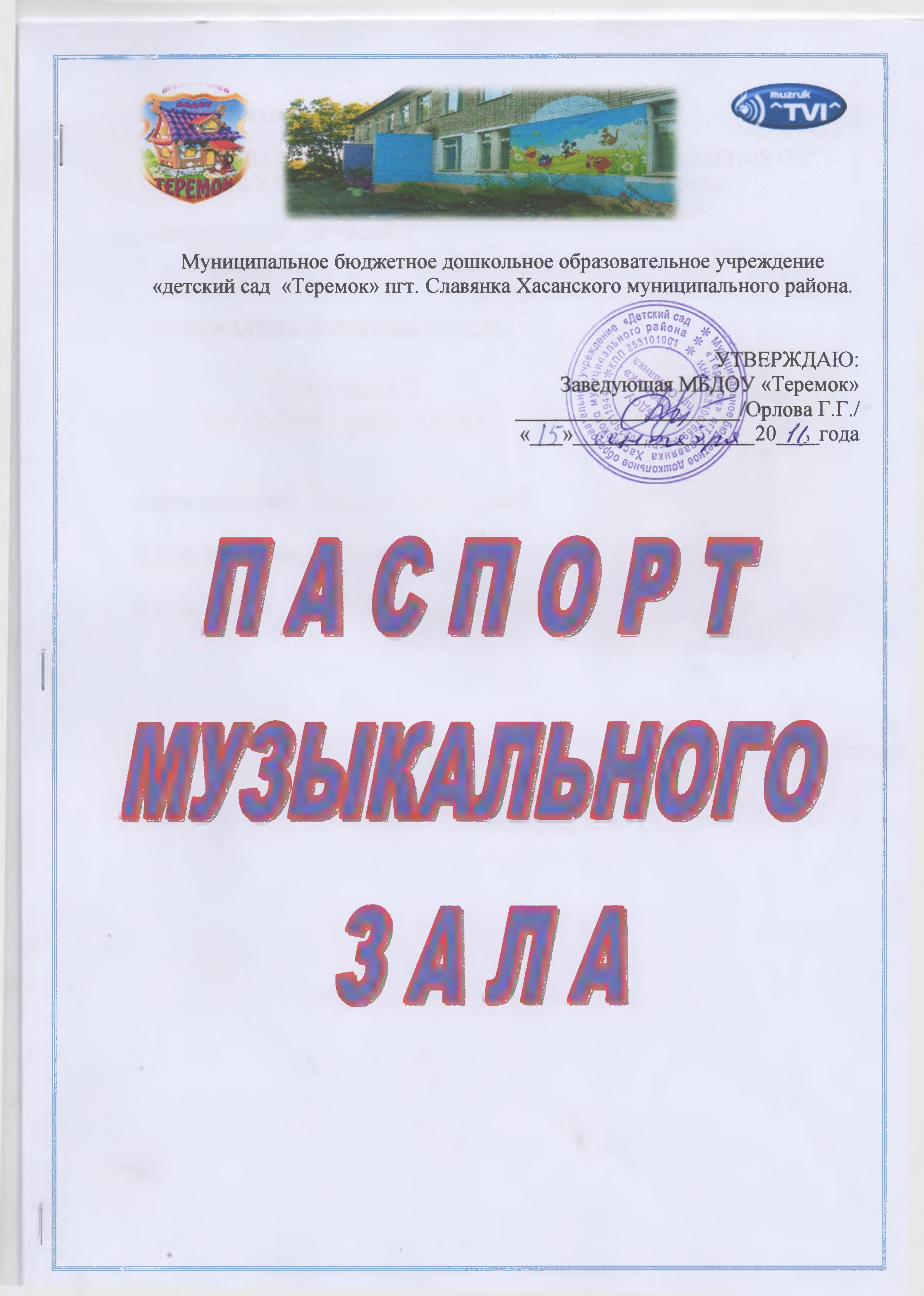 """Всероссийские конкурсы для всех - центр творчества """"Мои таланты&quot"""